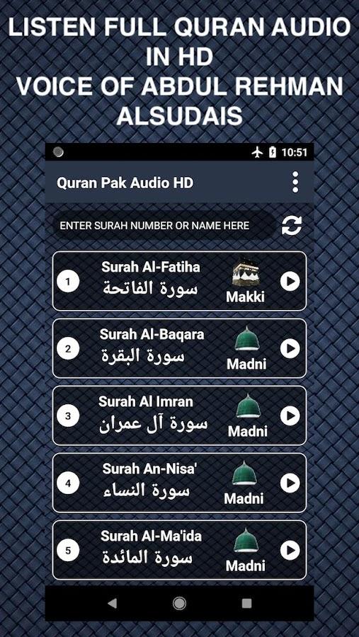 Audio Quran Full Mp3 HD (Al-Sudais) 1 0 0 APK Download - Android