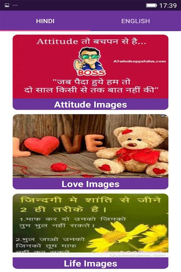 DP And Status in Hindi/English 2018 For Whatsapp 1 3 APK