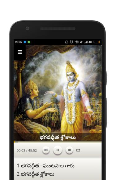 భగవద్గీత - Bhagavadgita Telugu Audio by Ghantasala