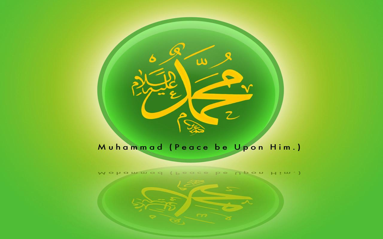 Muhammad Name Live Wallpapers 1 5 Apk Download Android