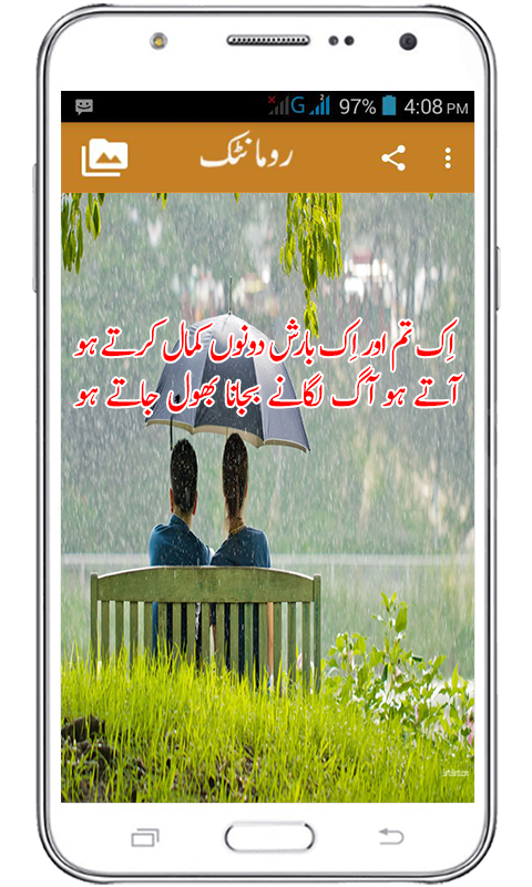 Urdu Poetry 2017 1 03 APK Download   Android Entertainment Apps further  additionally Akelapan Shayari APK Download   Free Entertainment APP for Android additionally Urdu Poetry APK Download   Free Entertainment APP for Android additionally Urdu Poetry APK Download   Free Entertainment APP for Android further Urdu Design Poetry 0 4 APK Download   Android Entertainment Apps also Urdu Design Poetry 0 4 APK Download   Android Entertainment Apps additionally  furthermore  moreover Latest Love Urdu Poetry 1 0 1 APK Download   Android Entertainment moreover Dard e Dil  Sad Urdu Poetry  APK Download   Free Entertainment APP. on urdu poetry apk download android entertainment apps