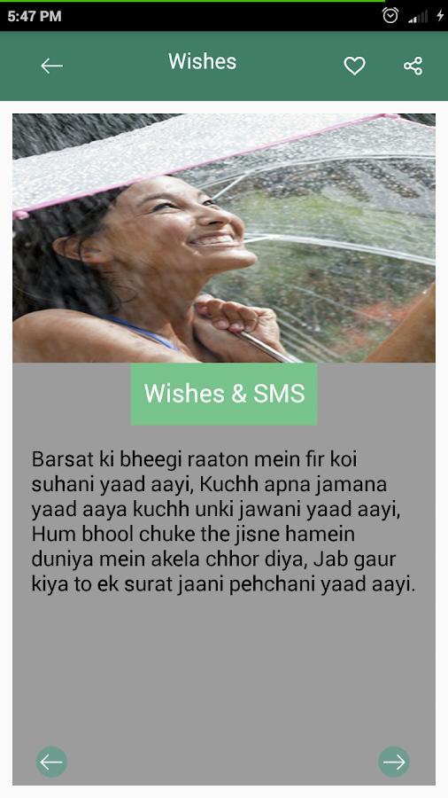 Happy Monsoon Wishes-SMS 2 0 APK Download - Android 娱乐 应用