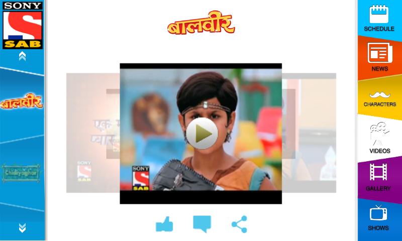 Sab TV Live Streaming - DesiFreeTV