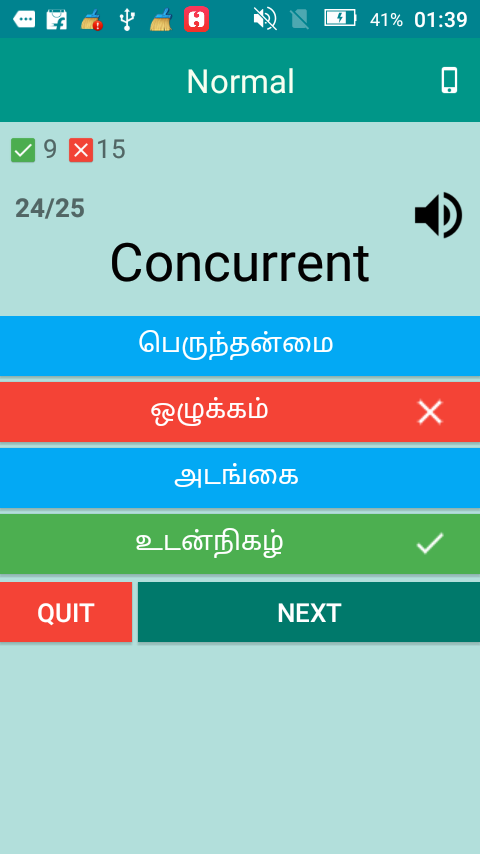 case study meaning in tamil