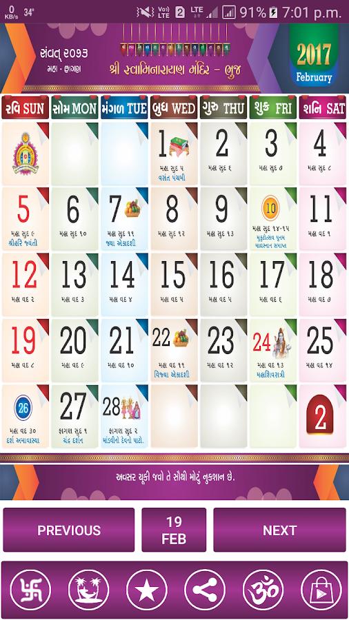 Gujarati Calendar 2018 1.7 APK Download - Android Books ...