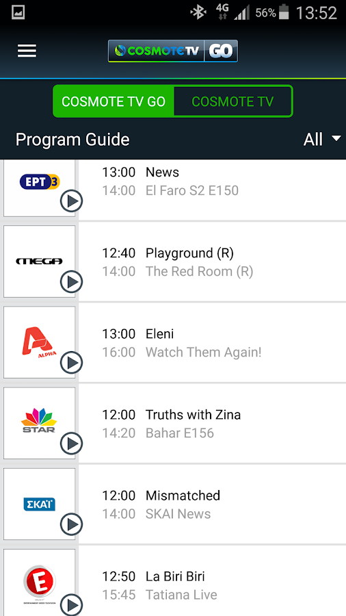 COSMOTE TV GO 0.9.14-phone APK Download - Android ...