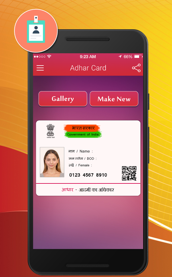 Fake Card - 0 1 Apps Download Entertainment Apk Maker Android Id
