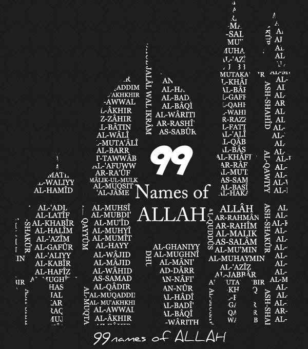 99 names of allah download pdf