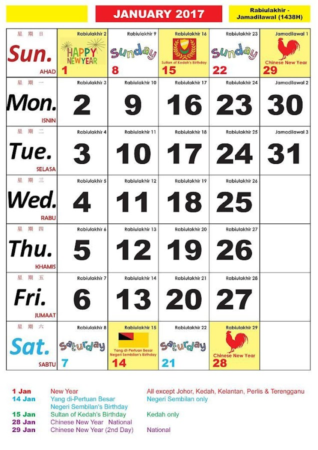 Calendar Malaysia 2017 1.0 APK Download - Android Books ...