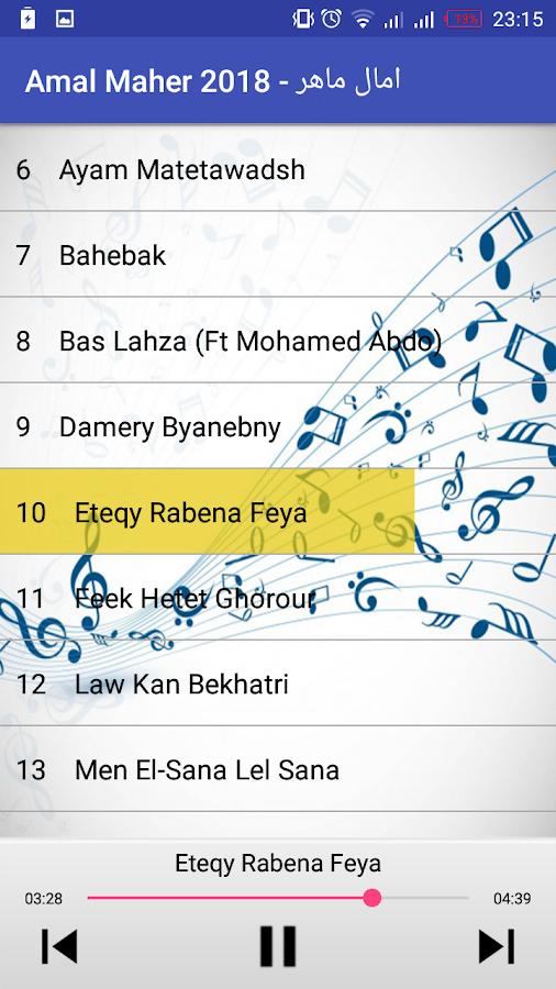 آمال ماهر Amal Maher 2018 1 1 APK Download - Android 音乐与
