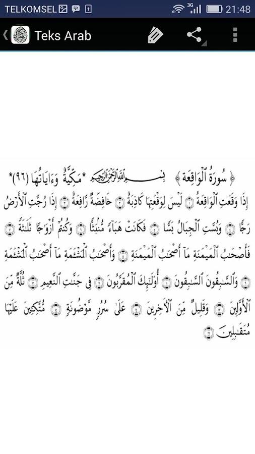 Surah Al Waqiah Terjemahan 10 Apk Download Android