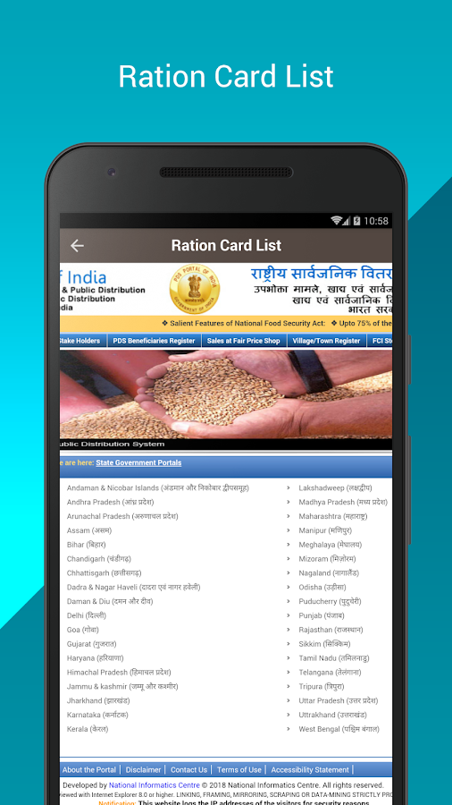 Bpl Ration and Pmay List 2018 All State India 1 2 APK