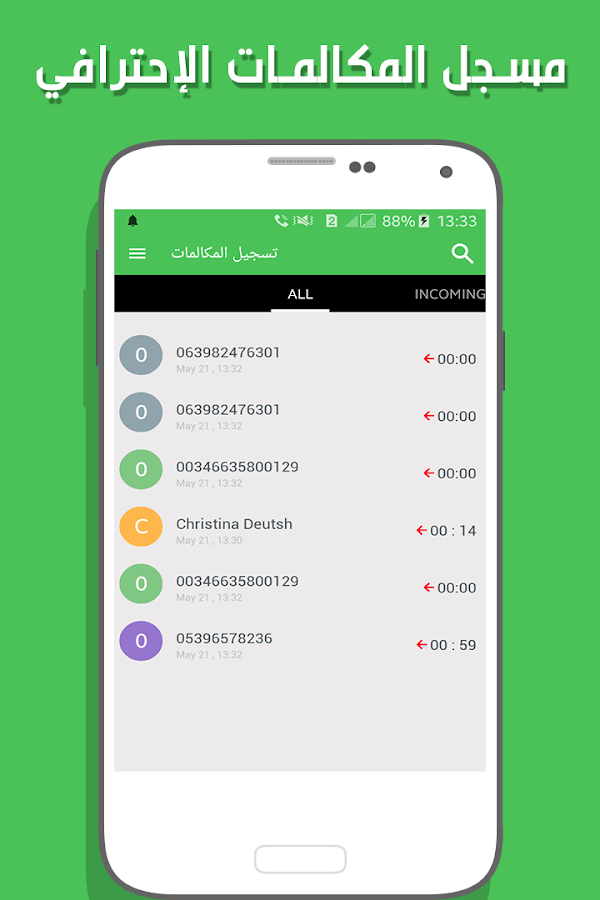 automatic call recorder pro apk 5.54