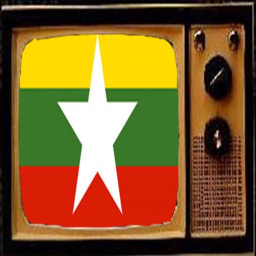 دانلود TV From Myanmar Channel Info 1 0 APK - برنامه های تصویری