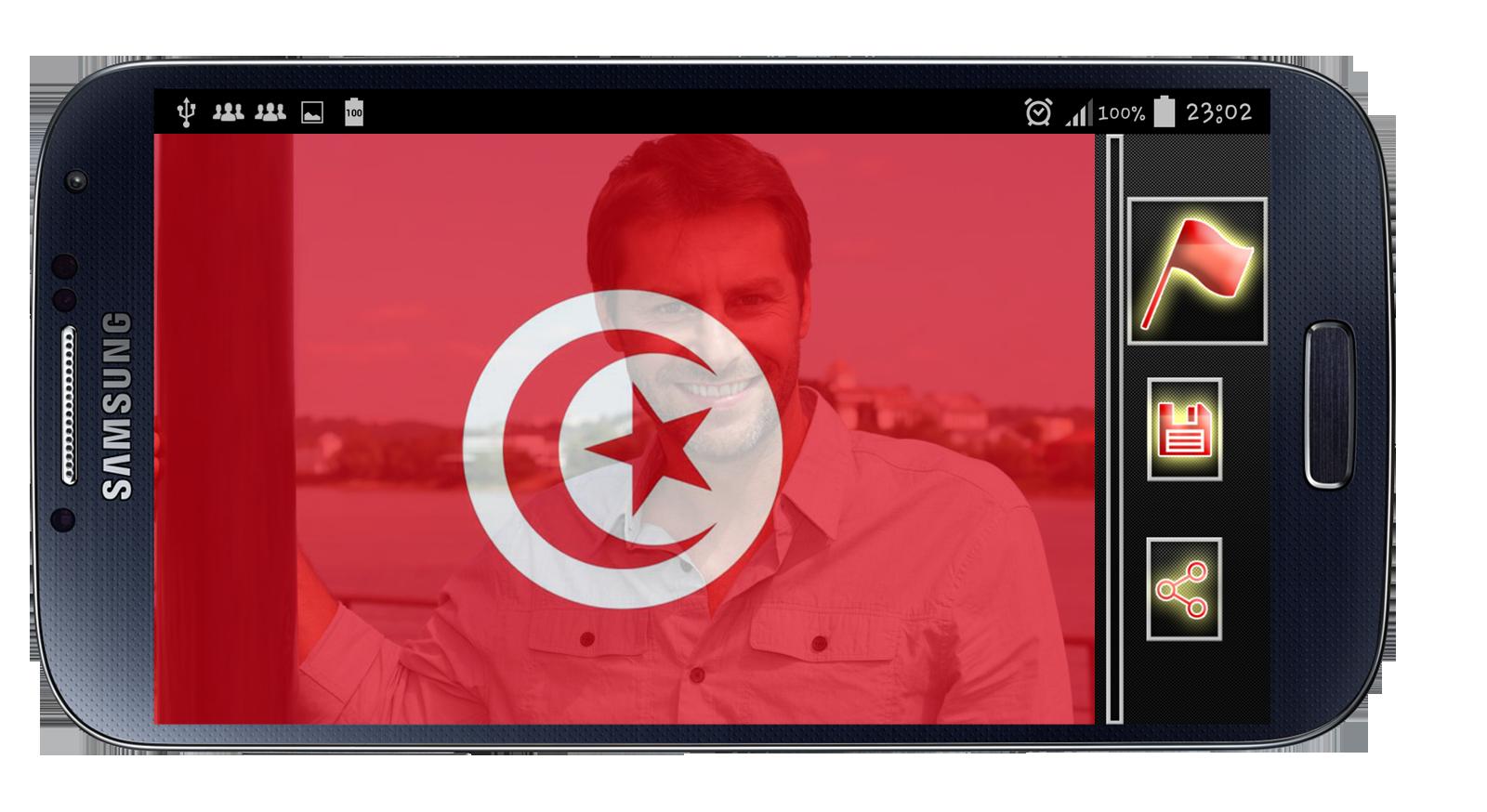 2dd4a8ccf Drapeau Tunisie Profile Photo 8.4.6 APK Download - Android ...