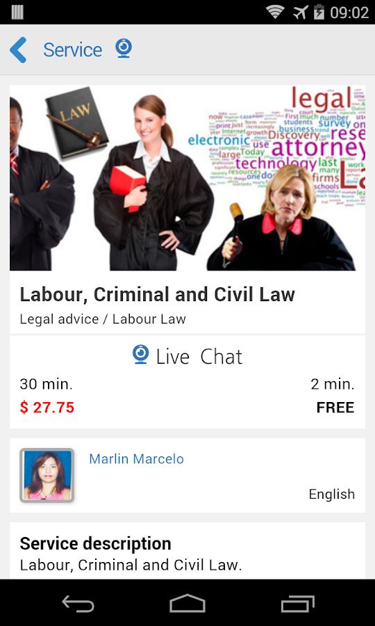 онлайн чат с юристом почти видел