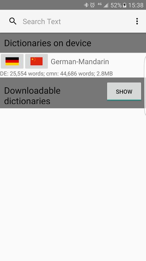 German - Mandarin Dictionary 2 0 APK Download - Android
