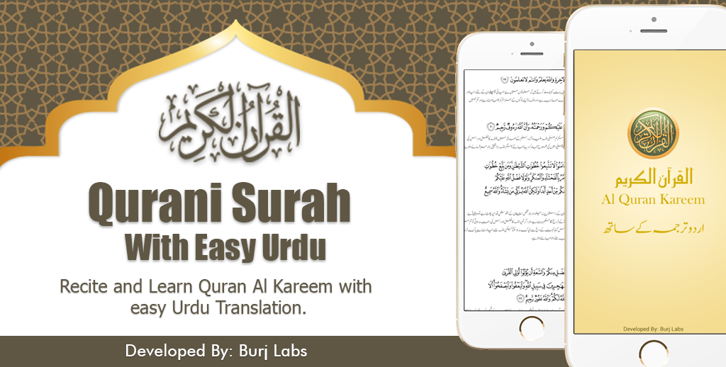 Surah Qadr 901 Apk Download Android Books Reference Apps