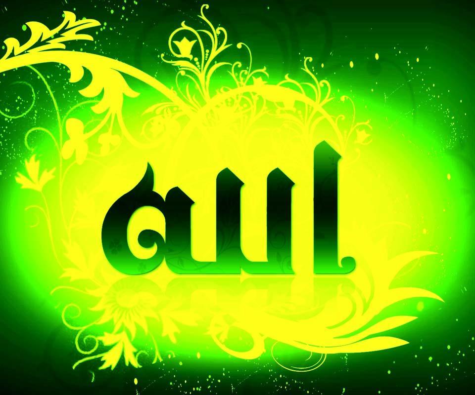 Wallpaper Music Download App: Islamic HD Wallpapers 1.1 APK Download