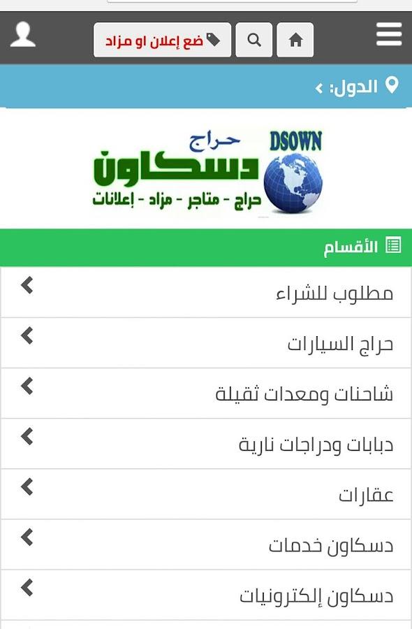 c2286d0e9 com.dscown 2.1 APK Download - Android Shopping Apps