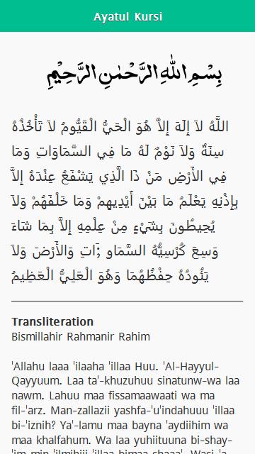 Al-Baqara 255 - Wikipedia