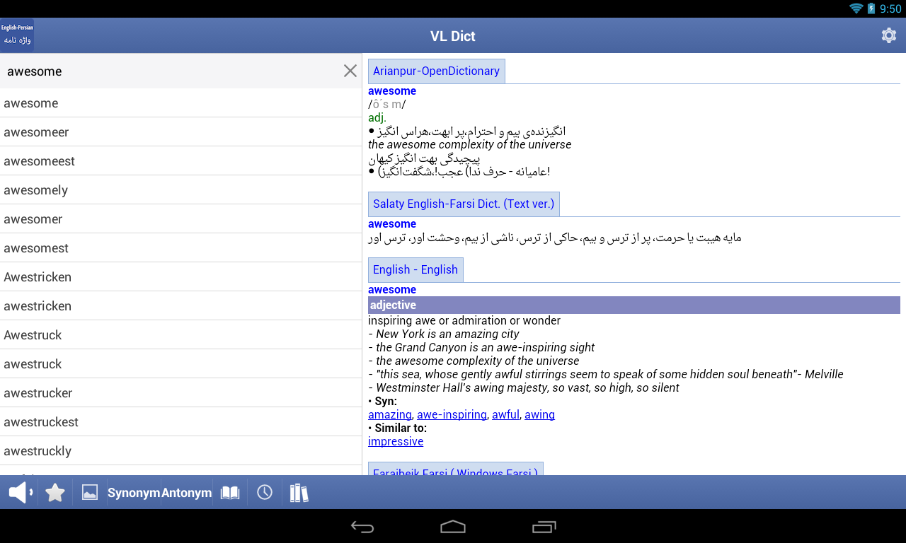 Persian farsi dictionary 14 apk download android books persian farsi dictionary 14 screenshot 7 stopboris Images