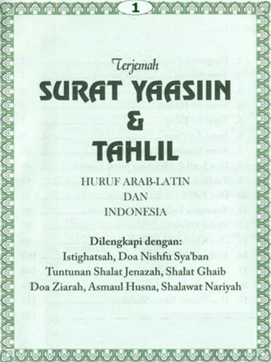 Terjemah Surat Yasin Tahlil 10 Apk Download Android