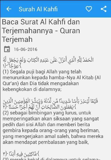 Surah Al Kahfi Ayat 1 10 A K Binfo