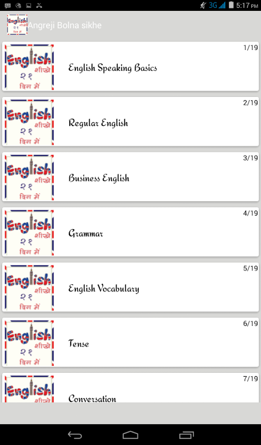 English Speaking in 21 days 1 2 APK Download - Android Books