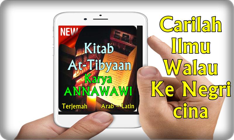 Kitab Terjem At Tibyan Karya Nawawi Al Bantani 33 Apk