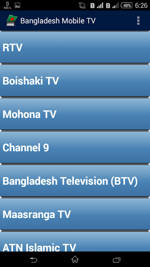 Bangladesh Mobile TV 2 0 APK Download - Android Entertainment Apps