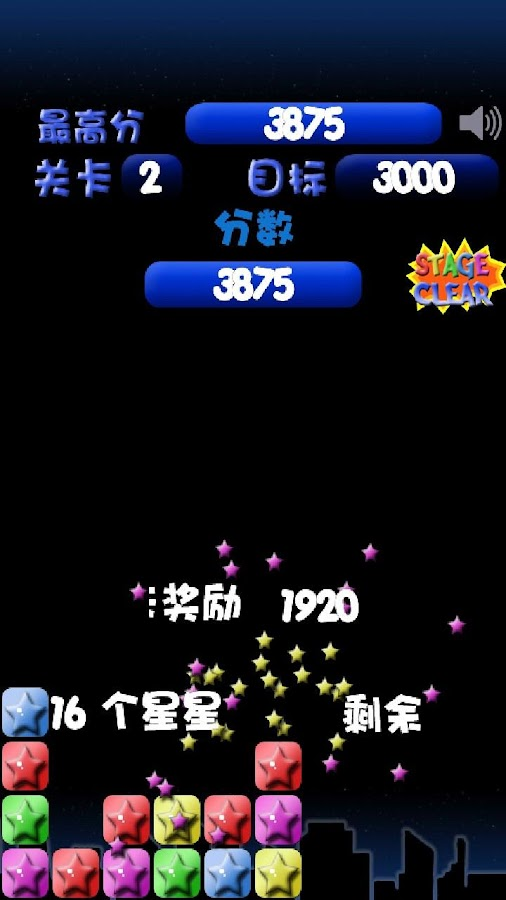 Pop Star 2 1 7 APK Download - Android Casual Games