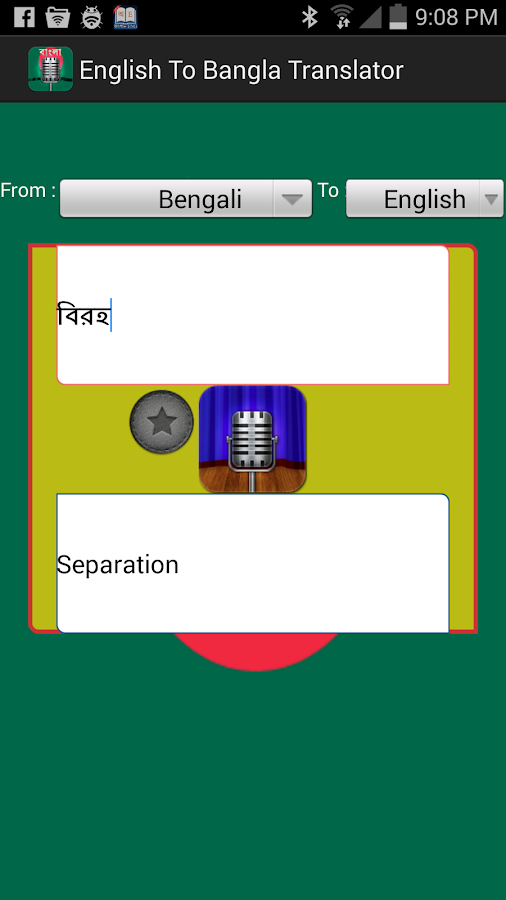 how to translate bengali to english