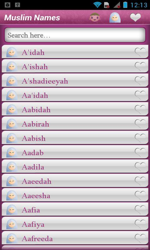 Muslim Baby Names 10 Screenshot 4