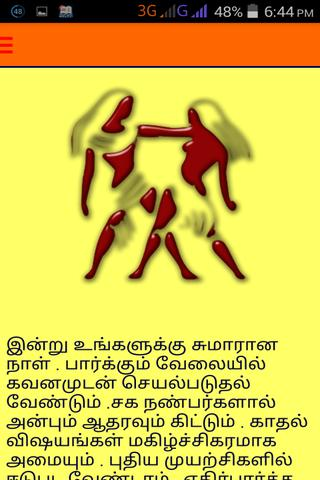 Tamil Jothidam Menporul Free Download - abcsoft-softabc