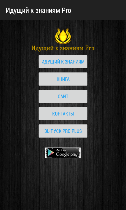 Xceed Ultimate Suite 2011 Torrent