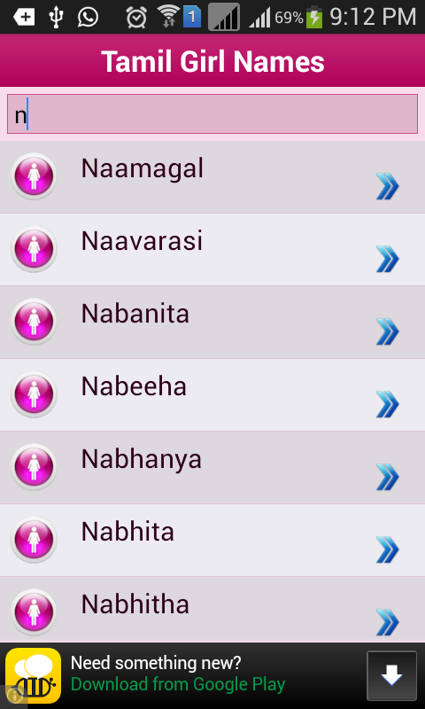 Tamil Baby Names Meaning 100 Screenshot 3