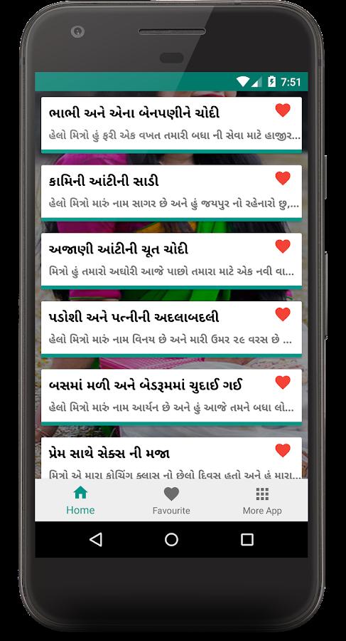 دانلود Gujarati Desi Story 1 0 APK - برنامه های سرگرمی