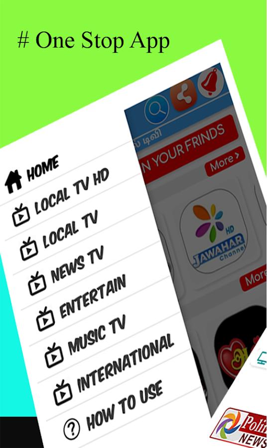 😝 Apk live tv tamil app | Tamil TV Live Free to Air 1 1 APK  2019-04-06