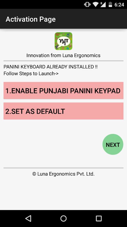 PaniniKeypad Punjabi IME 2 1 14 APK Download - Android Tools