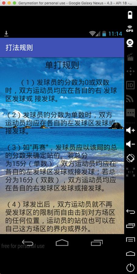 descargar test dpc apk 4.0 5 apk para android bibliotheken und