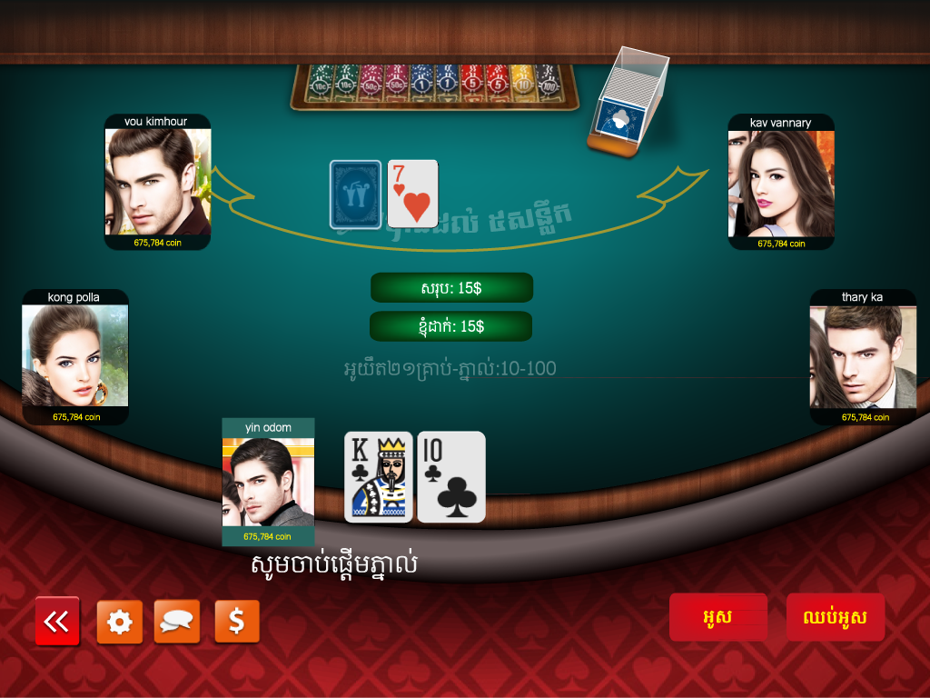 Ignition casino rake