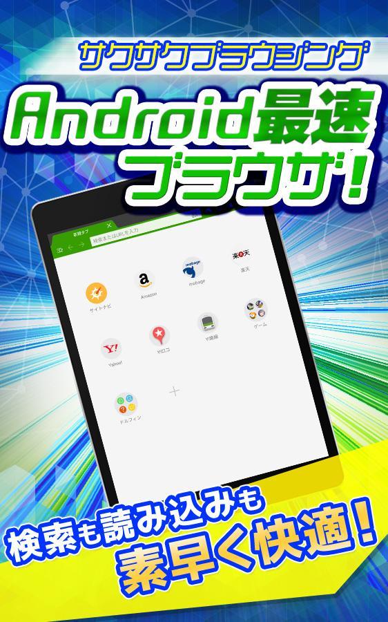 動画再生プレイヤー アプリ   - Appliv