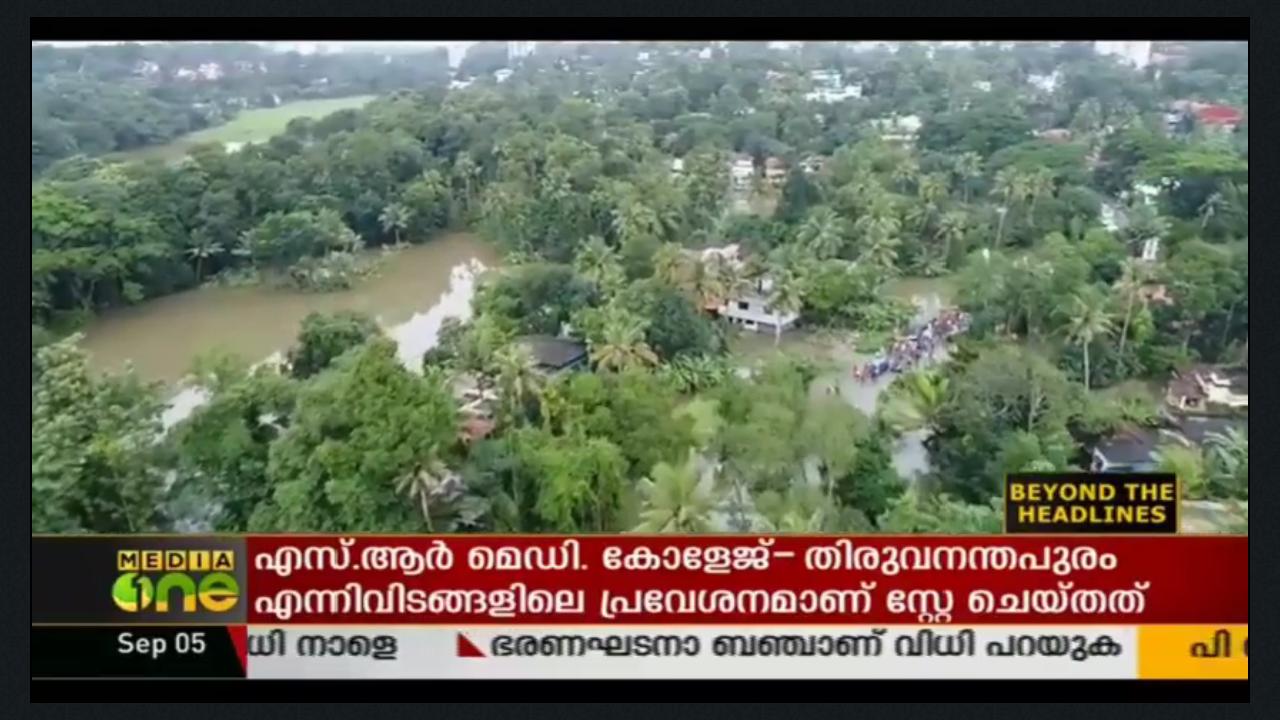 asianet news live yupp tv