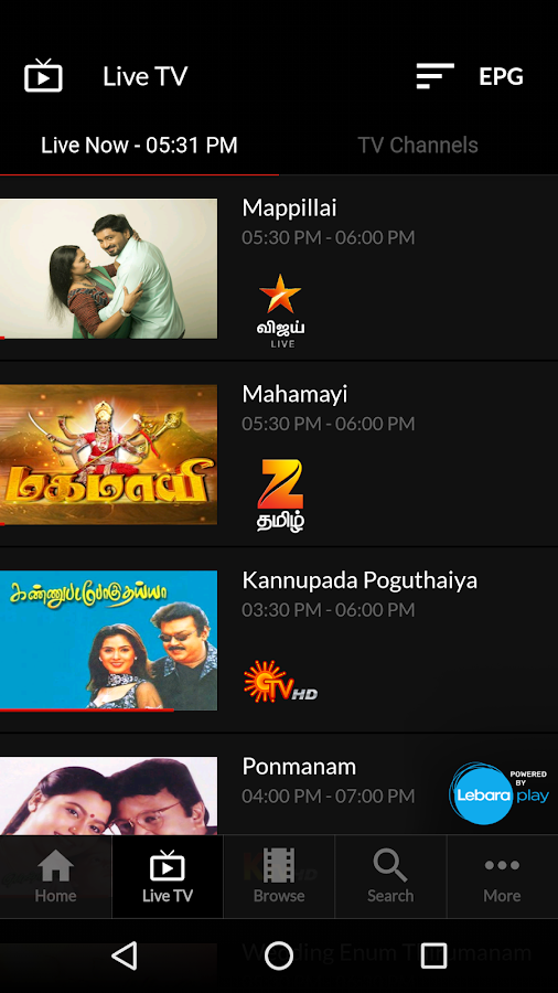 KTV Tamil - KTV Channel - KTV Online - Watch KTV Live