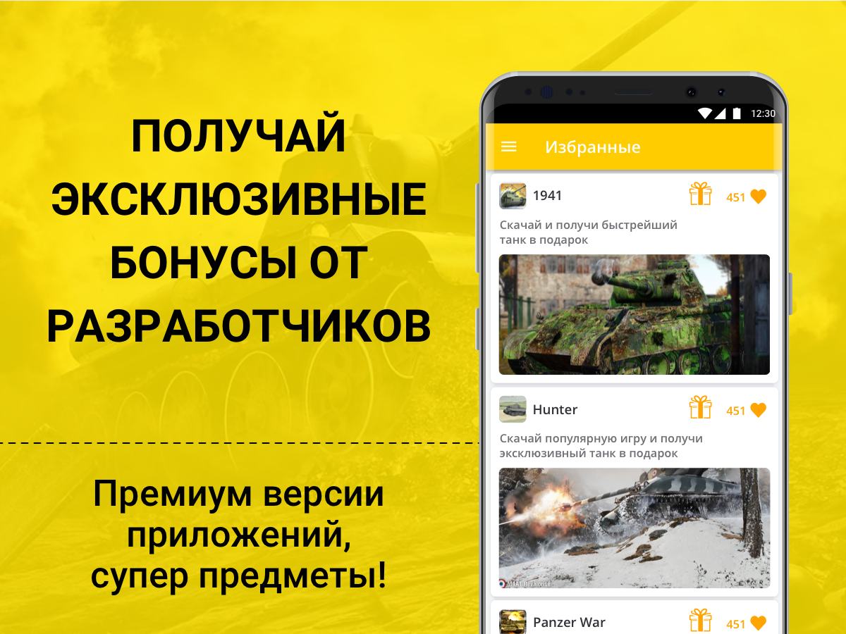 Смайлы на world of tanks
