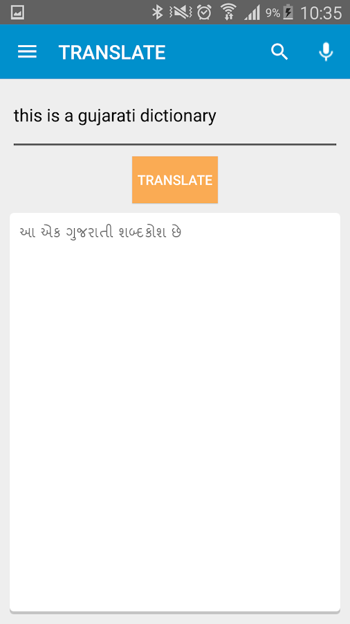 Koza gujarati dictionary apk download android books koza gujarati dictionary screenshot 6 stopboris Image collections