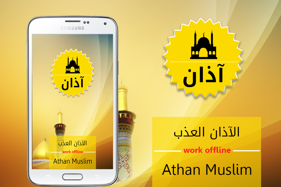 Free download azan software for mobile android sohocrise.
