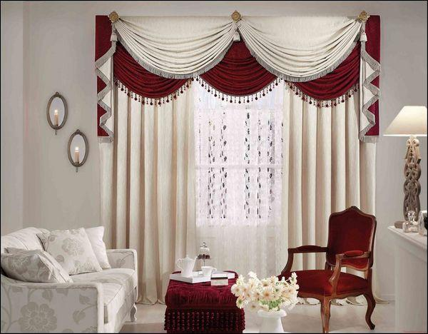 Living Room Curtain Design 10 Screenshot