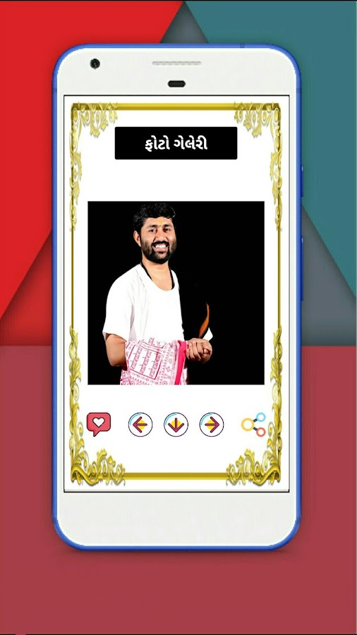 radha krishna music ringtone download 2018